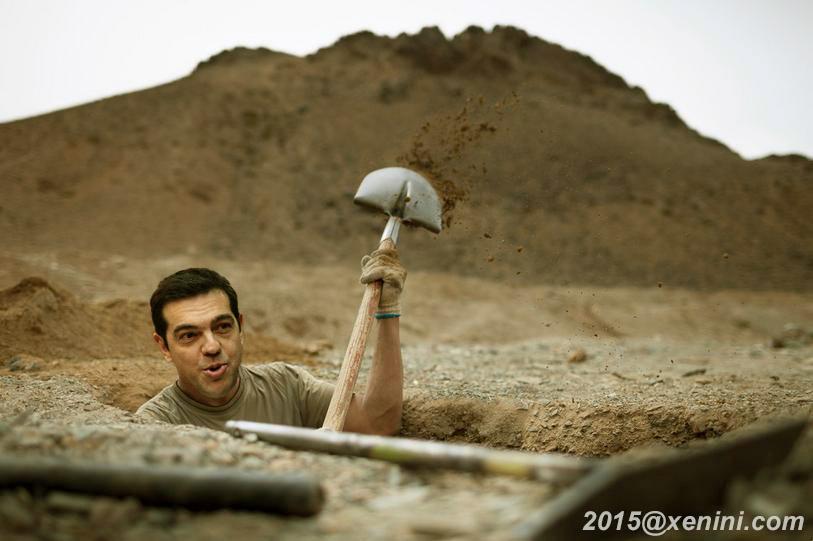 Akexis Tsipras hap vorrin vehtes