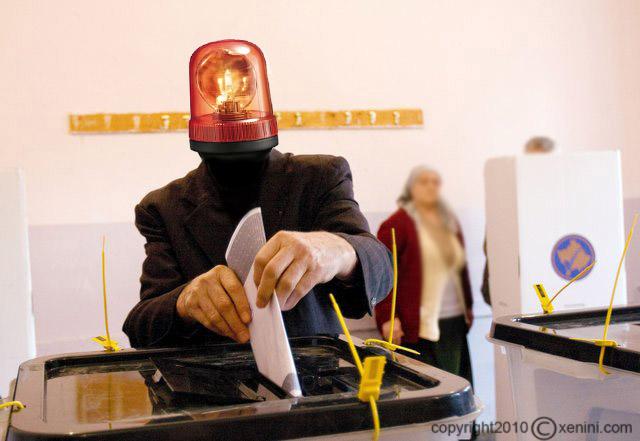 Gjate zgjedhjeve nuk duhet me thir KQZ-n, po 92-shin.